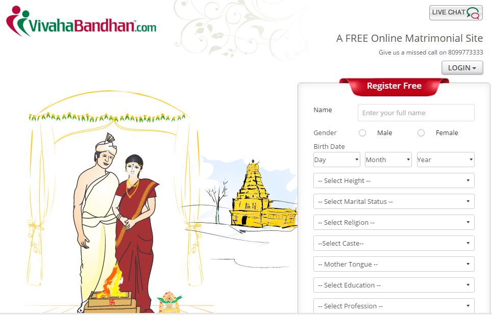 VivahaBandhan