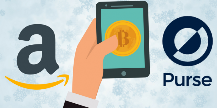 Convert Amazon gift card to BTC & buy goods with BTC